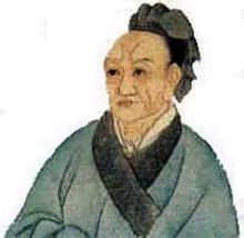 sima qian Speaking truth to power has always been dangerous in china the country's 'grand historian' 2,000 years ago was one of many who paid a terrible price.